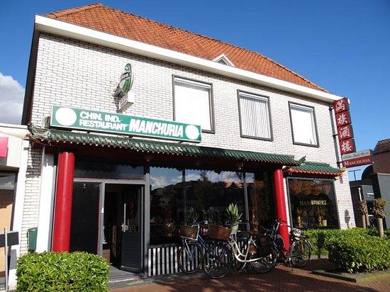 Chinees Indisch restaurant Manchuria - Visit Hardenberg